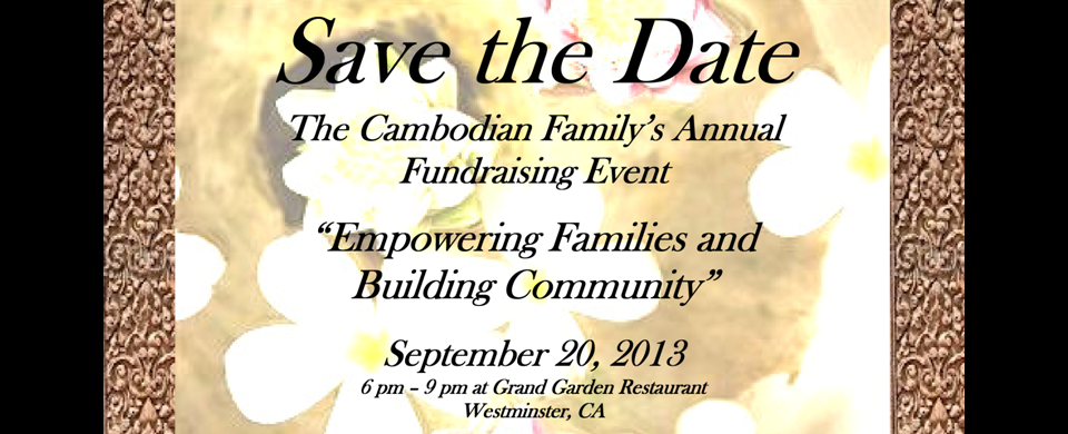 Fundraiser Save the Date 2013