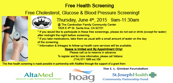 last Health Screening