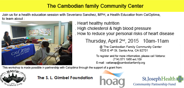 Cambodian family community center